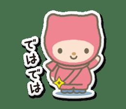 SUSHI NINJA! escape(j) sticker #510574