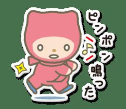 SUSHI NINJA! escape(j) sticker #510575