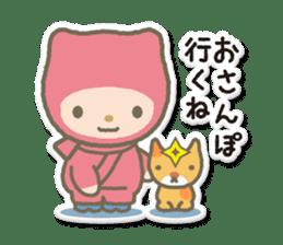 SUSHI NINJA! escape(j) sticker #510576
