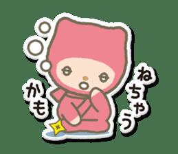 SUSHI NINJA! escape(j) sticker #510577