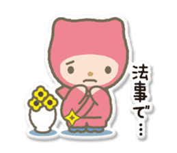 SUSHI NINJA! escape(j) sticker #510579
