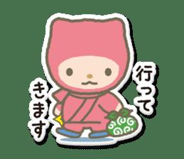 SUSHI NINJA! escape(j) sticker #510582