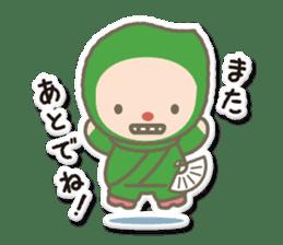 SUSHI NINJA! escape(j) sticker #510583