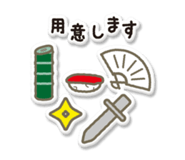 SUSHI NINJA! escape(j) sticker #510584