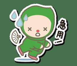 SUSHI NINJA! escape(j) sticker #510586