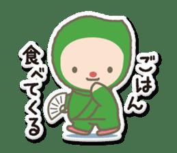 SUSHI NINJA! escape(j) sticker #510588