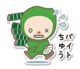 SUSHI NINJA! escape(j) sticker #510589