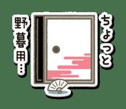 SUSHI NINJA! escape(j) sticker #510590