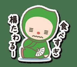SUSHI NINJA! escape(j) sticker #510591