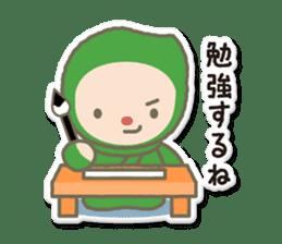 SUSHI NINJA! escape(j) sticker #510593