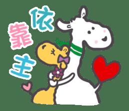 The Joy Sheep sticker #510674