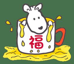 The Joy Sheep sticker #510684