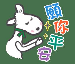 The Joy Sheep sticker #510687