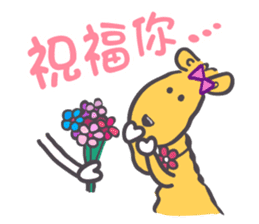 The Joy Sheep sticker #510692