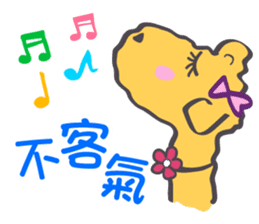 The Joy Sheep sticker #510694
