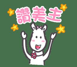 The Joy Sheep sticker #510701