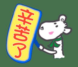The Joy Sheep sticker #510707
