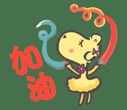 The Joy Sheep sticker #510710