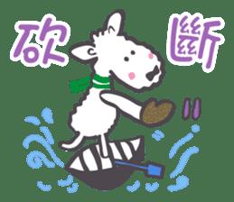 The Joy Sheep sticker #510711