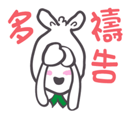 The Joy Sheep sticker #510712