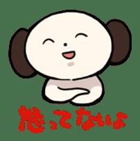 "The Dog, Named ""WanTarou"". sticker #510958"