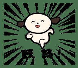 "The Dog, Named ""WanTarou"". sticker #510959"