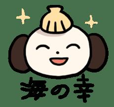 "The Dog, Named ""WanTarou"". sticker #510960"