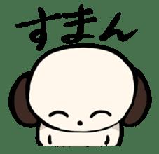"The Dog, Named ""WanTarou"". sticker #510963"