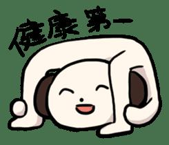 "The Dog, Named ""WanTarou"". sticker #510971"