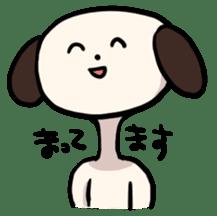 "The Dog, Named ""WanTarou"". sticker #510972"