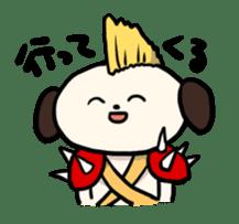"The Dog, Named ""WanTarou"". sticker #510985"