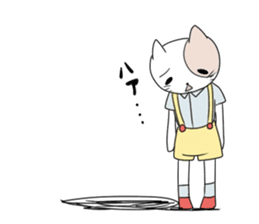 A maid cat and me sticker #511329