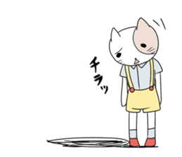 A maid cat and me sticker #511331