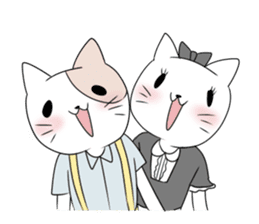 A maid cat and me sticker #511332