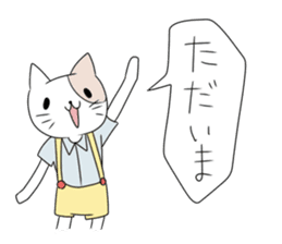 A maid cat and me sticker #511336