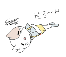A maid cat and me sticker #511348