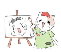 A maid cat and me sticker #511351