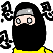 สติ๊กเกอร์ไลน์ cool ninja