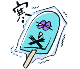 Summer and Ice cream sticker #512533