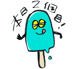 Summer and Ice cream sticker #512536