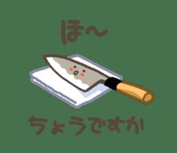 Izakaya Dajyalies sticker #513521