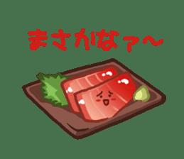Izakaya Dajyalies sticker #513522
