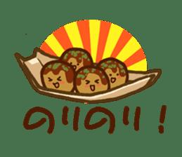 Izakaya Dajyalies sticker #513531