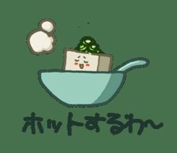 Izakaya Dajyalies sticker #513533