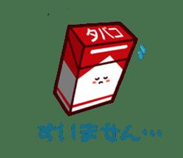 Izakaya Dajyalies sticker #513538