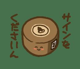 Izakaya Dajyalies sticker #513540