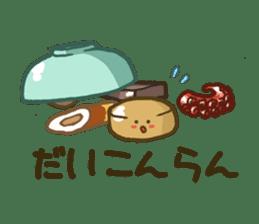 Izakaya Dajyalies sticker #513544