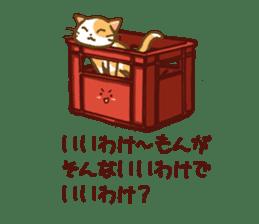 Izakaya Dajyalies sticker #513549