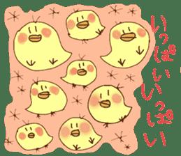 Nico and Pina sticker #514124