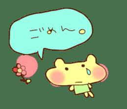 Nico and Pina sticker #514131